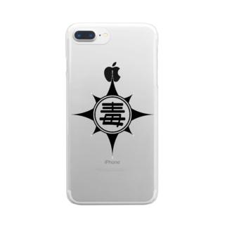 毒マーク Clear smartphone cases
