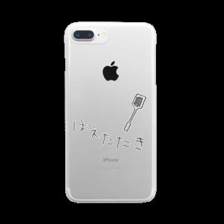 gachamanのはえたたき Clear smartphone cases