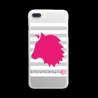 猛シスショップの猛シスデザイン1 Clear smartphone cases