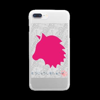 猛シスショップの猛シスグッズ2 Clear smartphone cases