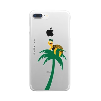 ハワイアン駄洒落☆かめはめはずす Clear smartphone cases