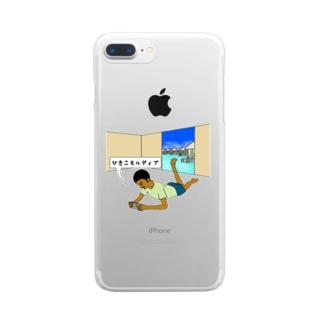 ひきこモルディブ Clear smartphone cases