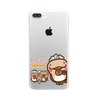邑南町ゆるキャラ:オオナン・ショウ 石見弁Ver『やんさい』 Clear smartphone cases