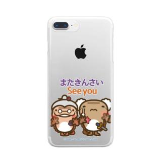 邑南町ゆるキャラ:オオナン・ショウ 石見弁Ver『またきんさい』 Clear smartphone cases
