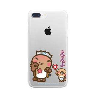 邑南町ゆるキャラ:オオナン・ショウ 石見弁Ver『ええよ』 Clear smartphone cases