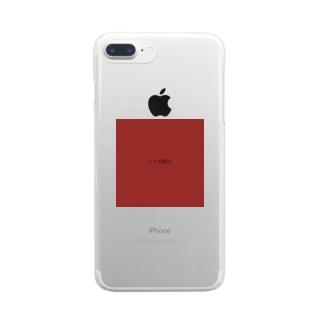 メンヘラ女の戯言 Clear smartphone cases