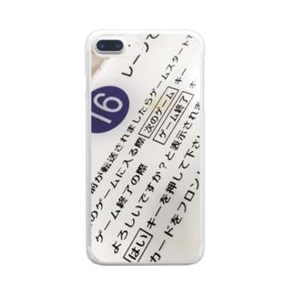 おきゃくさま Clear smartphone cases