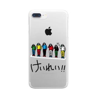 けいれい! Clear smartphone cases