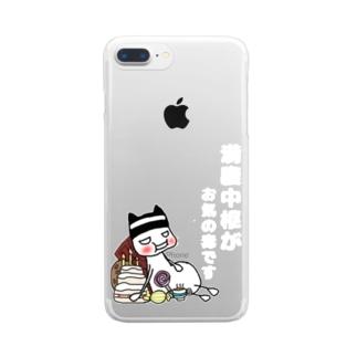 seasnow2525の満腹中枢がお気の毒なセアさん Clear smartphone cases