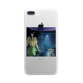 完 Clear smartphone cases