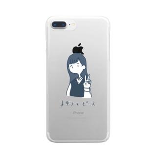 よゆうでピース Clear smartphone cases