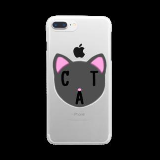 しおい&しおん  毎月下旬 定価セールのなぞのCAT Clear smartphone cases