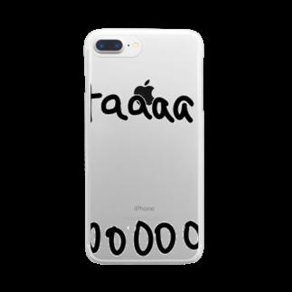 皇月SATSUKIのStay Home Clear smartphone cases