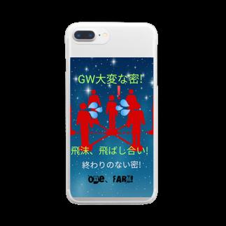farmブランドのone、FARMブランド Clear smartphone cases