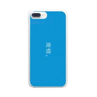 発情。 Clear smartphone cases