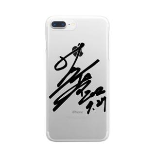 サインっぽいデザイングッズ Clear smartphone cases