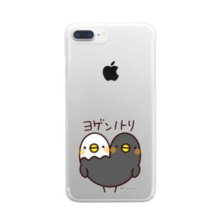 ヨゲンノトリ Clear smartphone cases