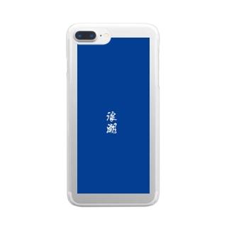 浪潮 Clear smartphone cases