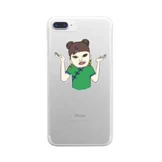 ガチエモいスマホケース第2弾🥕 Clear smartphone cases