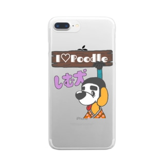 I Love Poodle(しむ犬(けん)) Clear smartphone cases