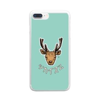 シカイズム Clear smartphone cases