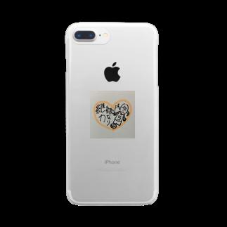 sorriso16のバスケガール🏀 Clear smartphone cases