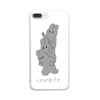 sae_2049のなまいき Clear smartphone cases