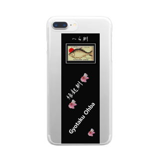 G-HERRING(鰊;鮭;公魚;Tenkara;SALMON)の縁起鮒!(鮒)あらゆる生命たちへ感謝をささげます。 Clear smartphone cases