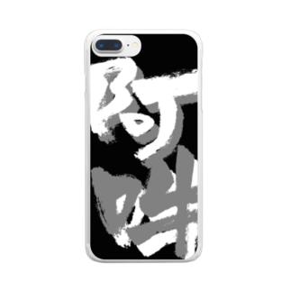 阿吽 Clear smartphone cases