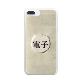 電子ハスキデスカ Clear smartphone cases