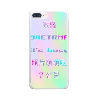 盛れていることを伝える Clear smartphone cases