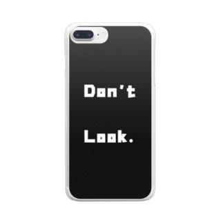 みないでちょーだい Clear smartphone cases