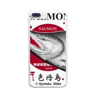 鮭!(色丹島;SALMON)あらゆる生命たちへ感謝をささげます。 Clear smartphone cases
