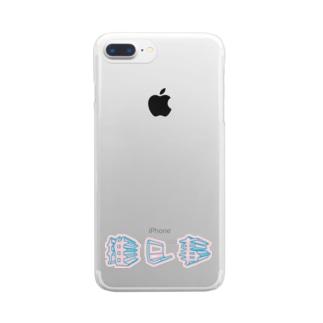 推し事 Clear Smartphone Case