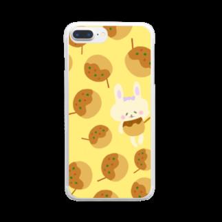 akipom★の私はうさたこです!(カラーバージョン!) Clear smartphone cases