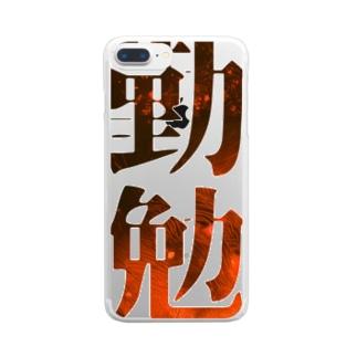 赤い炎~勤勉~。 Clear smartphone cases