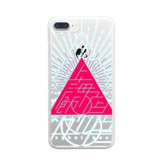 上海飯店02 Clear smartphone cases