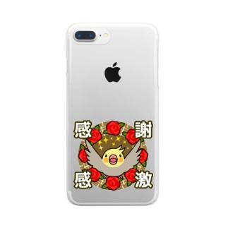 感謝感激オカメインコ【まめるりはことり】 Clear smartphone cases