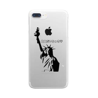 自由だいちゅき(ホワイト) Clear smartphone cases