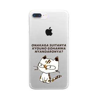 きなこ Clear smartphone cases