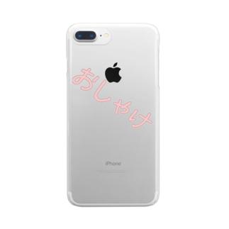 おしゃけ Clear smartphone cases