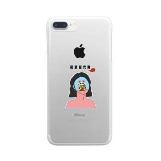 薄雲と招き猫(ロゴ) Clear smartphone cases