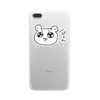 ぴえんなクマ(ウサギかもしれない) Clear smartphone cases