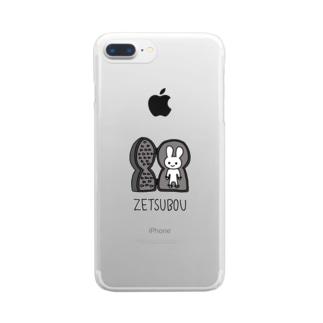 拷問うさぎちゃん Clear smartphone cases