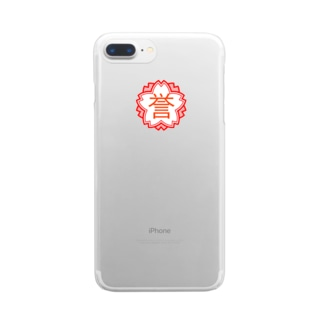 誉ポン!! Clear smartphone cases