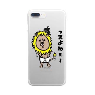 🦁ちゃらいおん(テキトーレスポンス) Clear smartphone cases