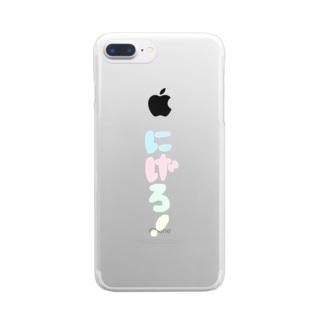 にげろ! Clear smartphone cases