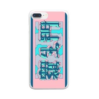 羅生門(あくたがわりゅうのすけ) Clear smartphone cases
