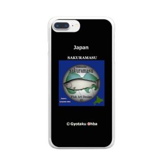 G-HERRING(鰊;鮭;公魚;鮎;SALMON)のサクラマス!(桜鱒;SAKURAMASU;北海道)あらゆる生命たちへ感謝をささげます。 Clear smartphone cases