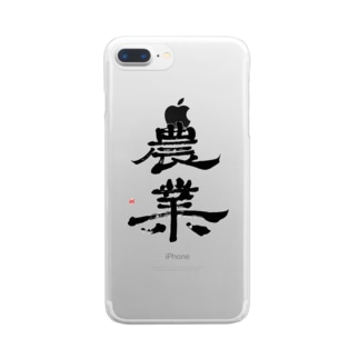 erichan_nouenの農業 Clear smartphone cases